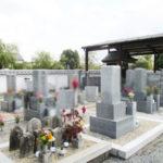 東区・河原極楽寺墓地(京田辺市)