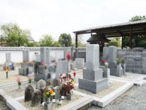 東区・河原極楽寺墓地10(京田辺市)