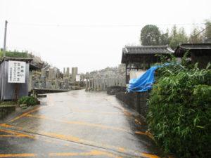 田辺区墓地17(京田辺市)