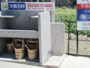 下木田町墓地7(寝屋川市)