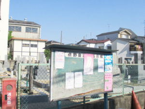 点野霊園10(寝屋川市)