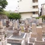 田井共同墓地(寝屋川市)