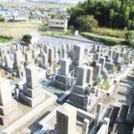 松井墓地(京田辺市)