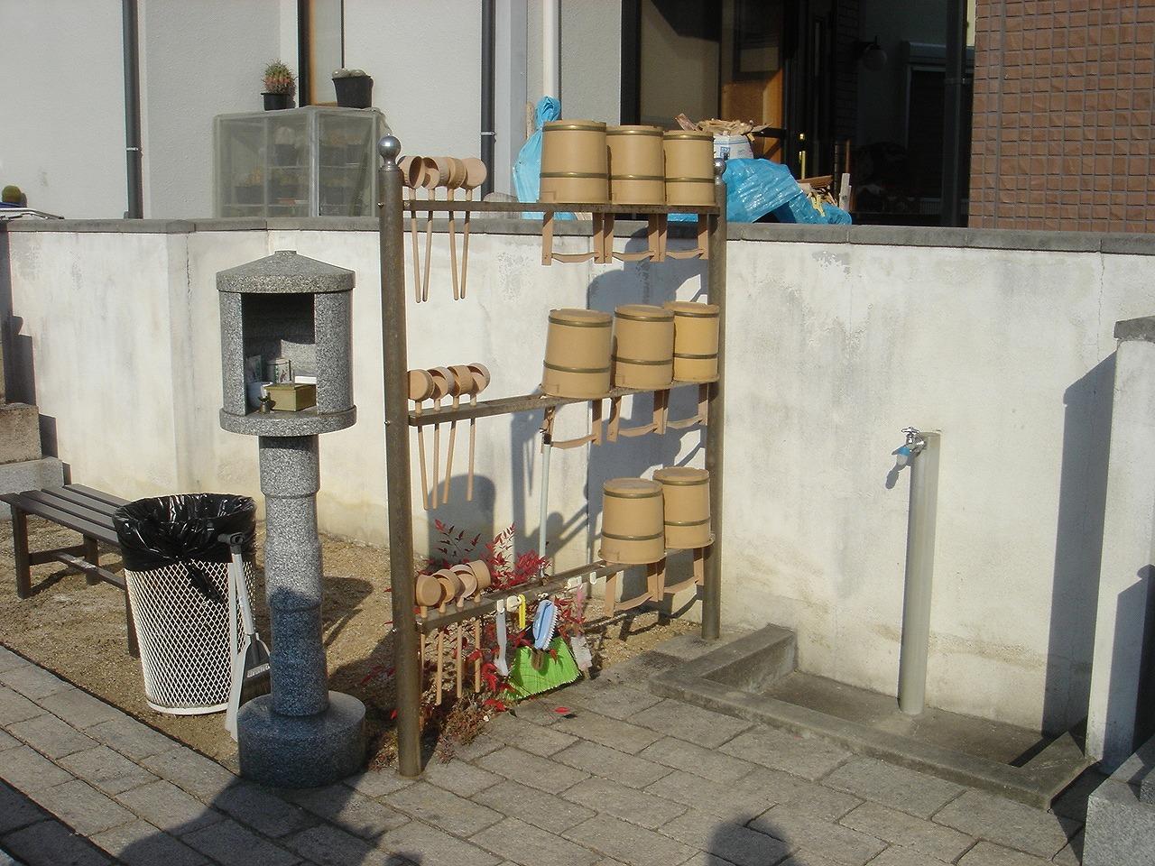 芦屋市にある歴史上由緒あるお寺 親王寺境内墓地の水場