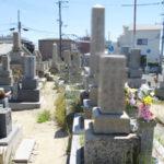 上中木田町共同墓地(寝屋川市)