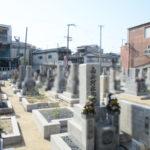 点野霊園(寝屋川市)