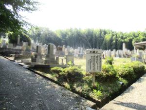 西八墓地10(京田辺市)