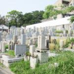太秦共同墓地(寝屋川市)