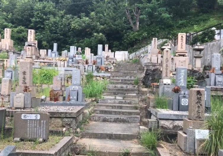 三条墓地(芦屋市)の様子