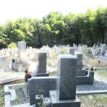 西八墓地(京田辺市)