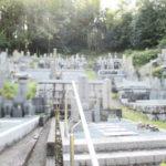 宮津平谷墓地(京田辺市)