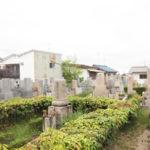 高宮墓地(寝屋川市)