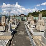 走谷墓地(枚方市)のお墓