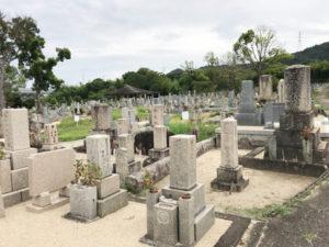 私部墓地(交野市)