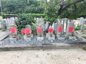 私市共同墓地(交野市)