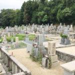 寺財産区墓地(交野市)