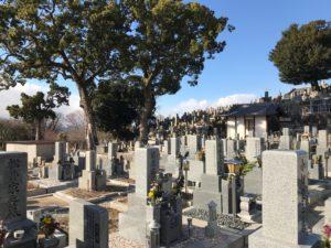 神立共同墓地(八尾市)のお墓