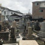 庄本墓地(豊中市)のお墓