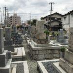 箕輪・走井墓地(豊中市)のお墓