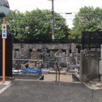 善源寺町墓地(都島区)