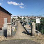 西面共同墓地(高槻市)のお墓