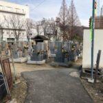 平野屋共同墓地(大東市)のお墓