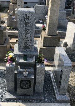 森河内本郷墓地でお墓のリフォームをさせていただきました(坂様)