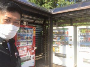 飯盛霊園からカップヌードルの自販機が消える