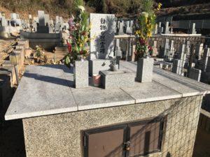 神立共同墓地(八尾市)の動物慰霊碑