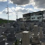 東五百住墓地(高槻市)のお墓