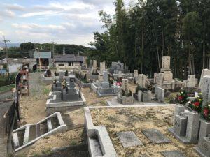 山手町(高槻市)のお墓