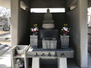 上之島墓地(八尾市)のお墓