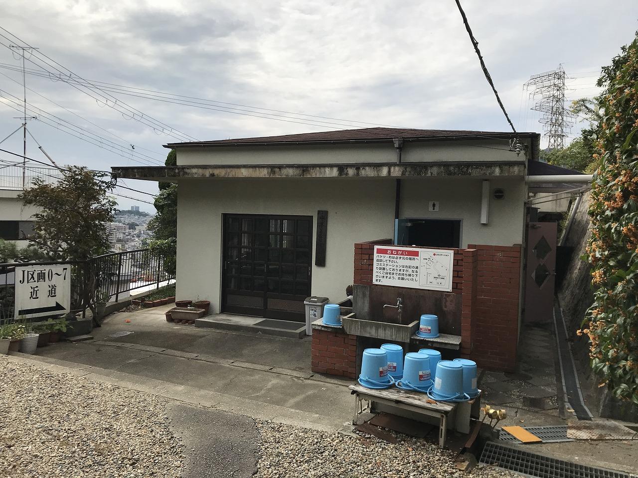 中華義荘(神戸市長田区)の管理事務所