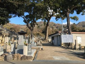 神立共同墓地(八尾市)の入り口
