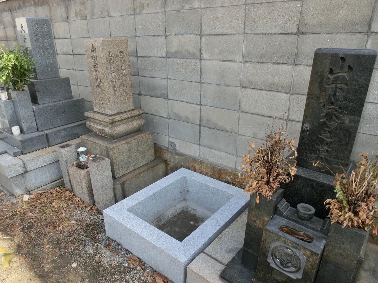 常光寺共同墓地(尼崎市)の空き区画の様子