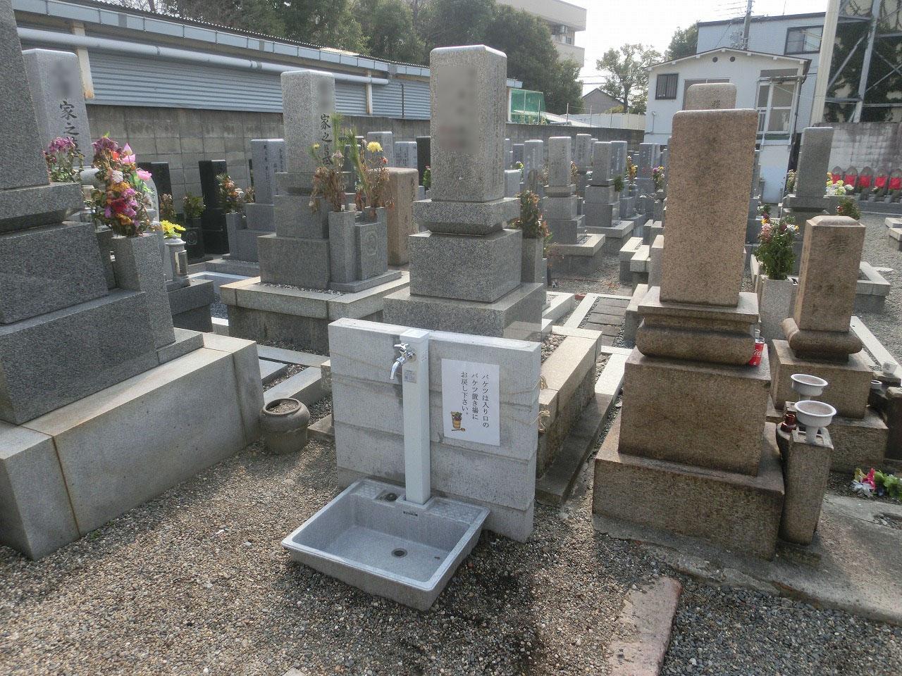 常光寺共同墓地(尼崎市)のお墓