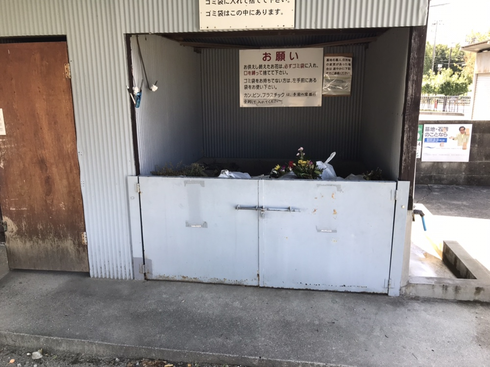 加茂共同墓地(川西市)のゴミ置き場