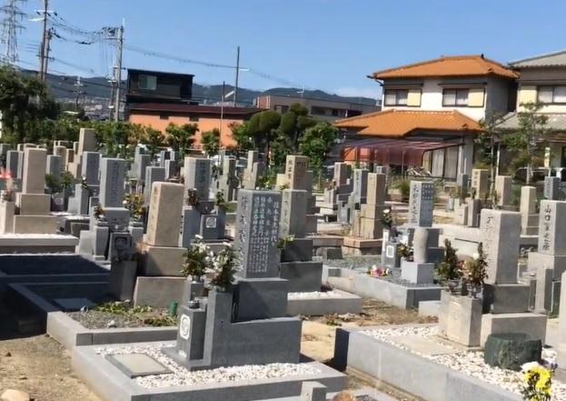 加茂共同墓地(川西市)の様子