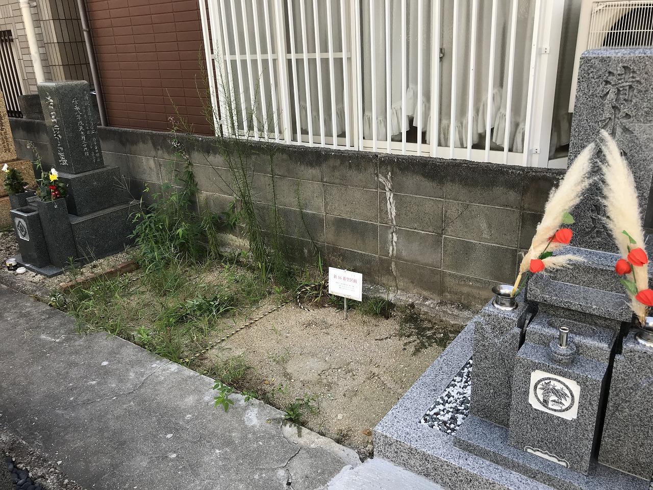 瓦林地区墓地(西宮市)の空き区画はあります。