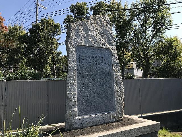 滑墓地(神戸市垂水区)の石碑