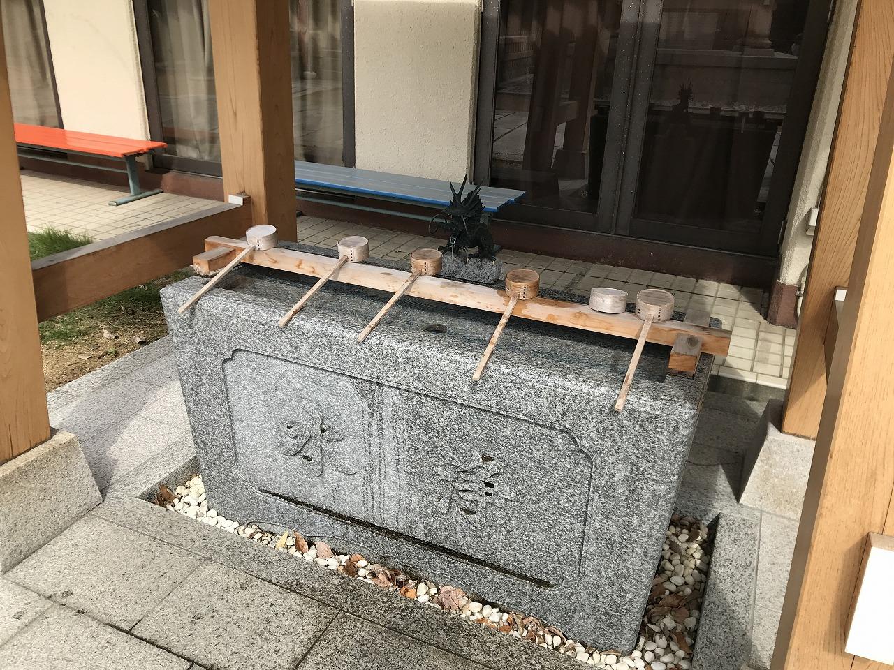 能福寺(神戸市兵庫区)の手水場