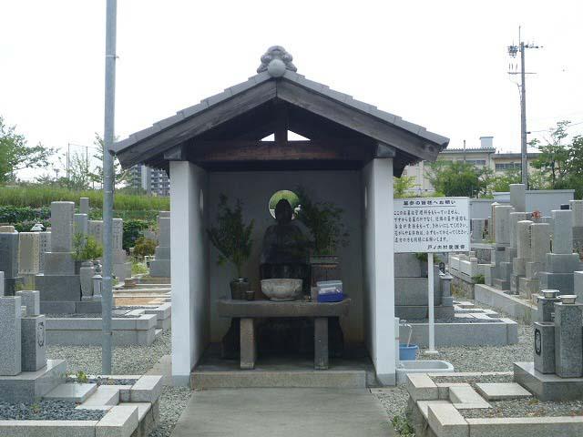 戸ノ内墓地(尼崎市)のお地蔵さん