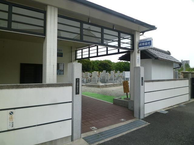戸ノ内墓地(尼崎市)の様子