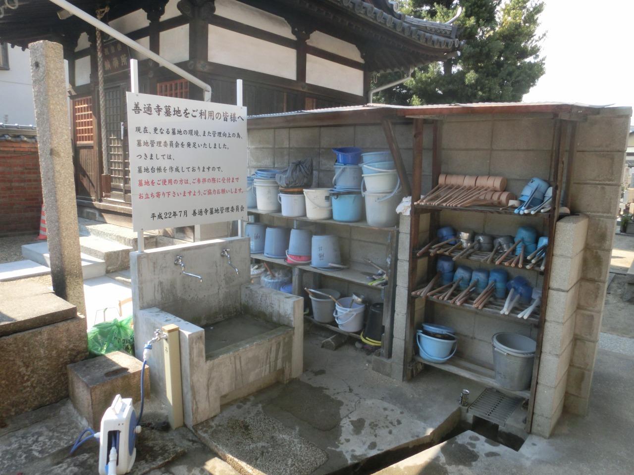 善通寺境内墓地(尼崎市)のバケツ置き場