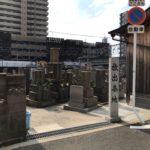 放出墓地(鶴見区)のお墓