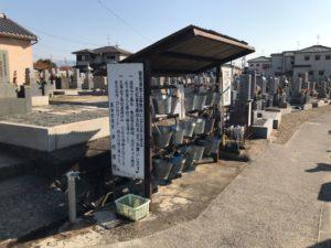 黒山地区共同墓地(堺市美原区)のお墓