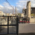 旧打越墓地(門真市)のお墓