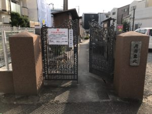 月出霊園(門真市)のお墓