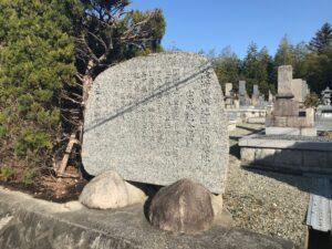 佐保馬場地区共同墓地(茨木市)のお墓