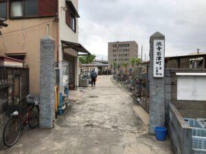 浜寺石津町墓地(堺市西区)のお墓
